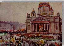 Лентулов А.В. Ленинград. Антирелигиозный музей. 1933